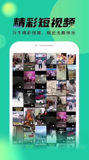 秘乐短视频安卓版 V1.0