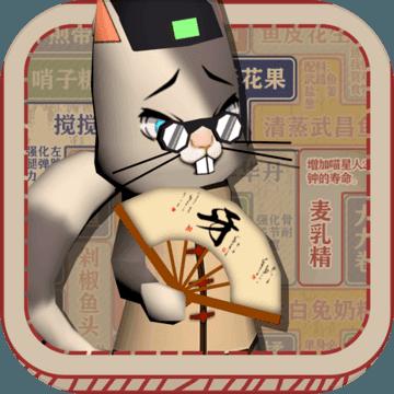 茶餐厅与干饭猫安卓版 V1.0