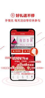 浙江新闻ios版 V5.4.0