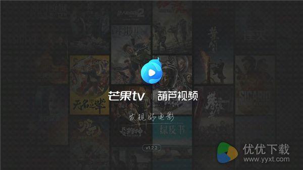 葫芦视频安卓永久黑金会员版 V1.0