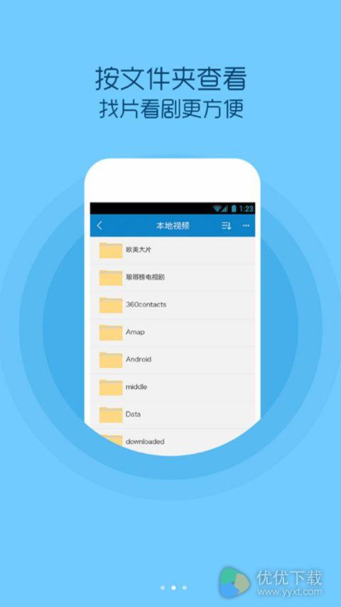 鲸影视安卓版 V1.8.7
