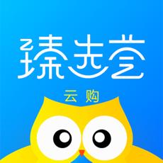 臻选荟云购ios版 V4.5.1
