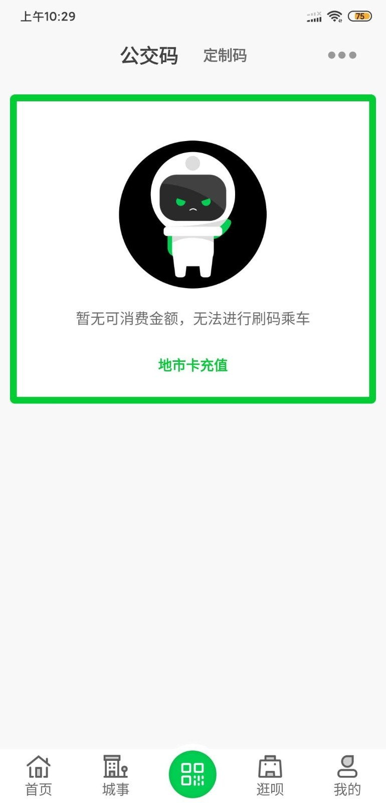 鹤壁行ios版 V2.2.2