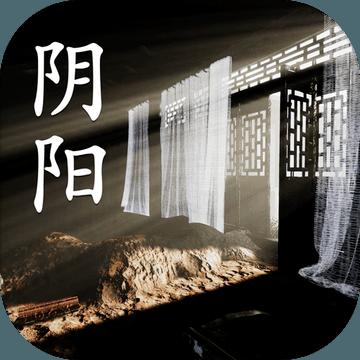 孙美琪疑案:阴阳安卓版 V1.0