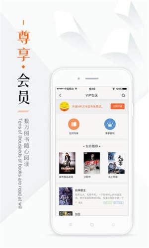 鸠摩搜书安卓官方版 V1.0