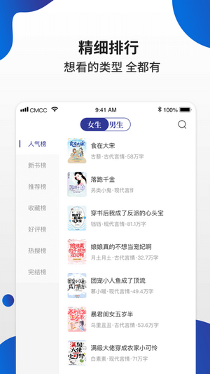 白猫小说安卓版 V1.3.3