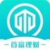 首富理财ios版 V1.0