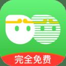 悟空分身安卓版 V4.8.0