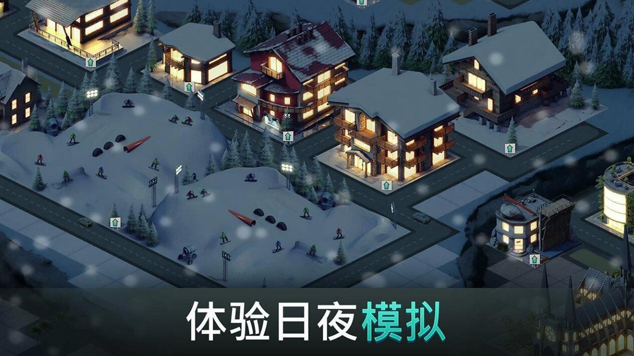 城市岛屿4模拟生命大亨ios版 V1.7.11