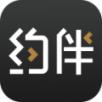 约伴去旅行ios版 V4.1.5