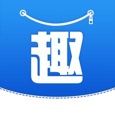 趣口袋ios版 V1.0.2