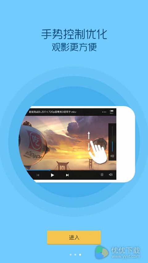 鲸影视安卓免费版 V1.0