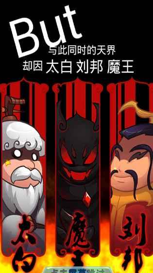 魔仙传安卓版 V2.1.9