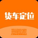 货车定位安卓版 V2.4.13.0.210429