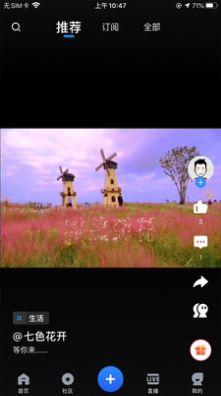 全景遂宁ios版 V4.0.1