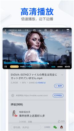 小v影视安卓破解版 V1.0