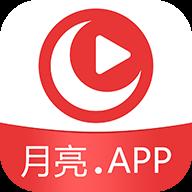 月亮视频安卓永久免费版 V1.0