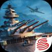 战舰世界闪击战ios版 V1.0