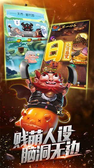 小小魔王安卓版 V1.0