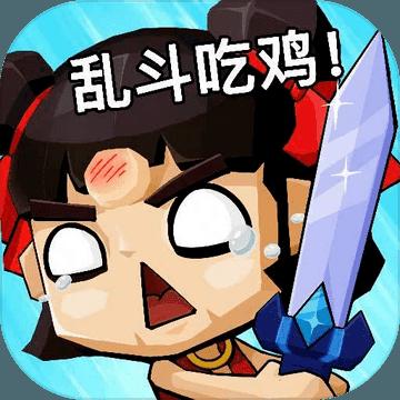 王者100刀安卓版 V1.0