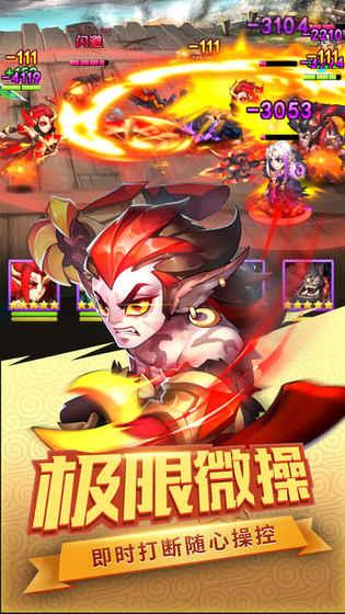 幻兽三国志安卓版 V1.0