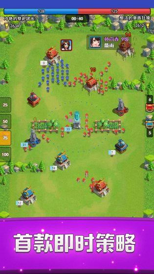 小小战场手游app截图