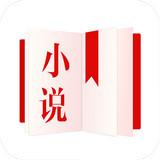 易读小说ios版 V2.19
