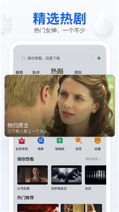 小v影视安卓免费版 V1.0
