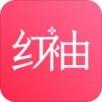 红袖读书ios版 V7.2.1