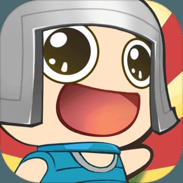 小小战场ios版 V1.0.9