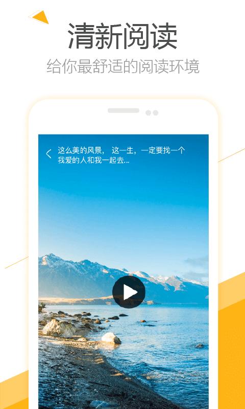 韭黄头条ios版 V1.0.1