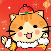 猫咪小家ios版 V1.5.9