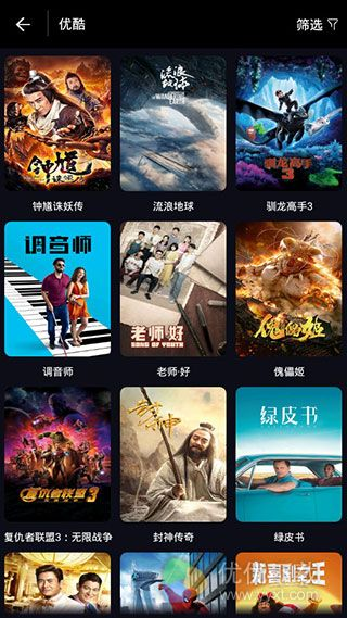 天一影院安卓免费版 V3.1