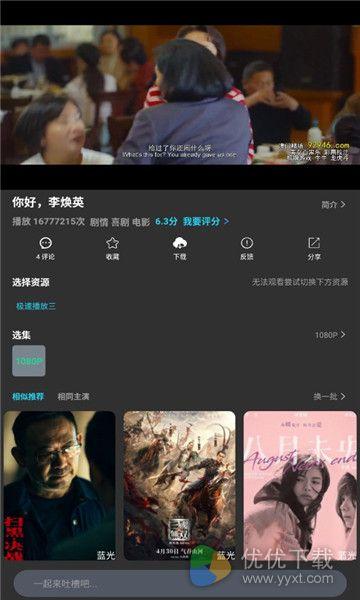 王子影视安卓免费版 V1.0