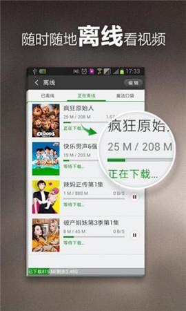 钉子电影网安卓版 V1.0
