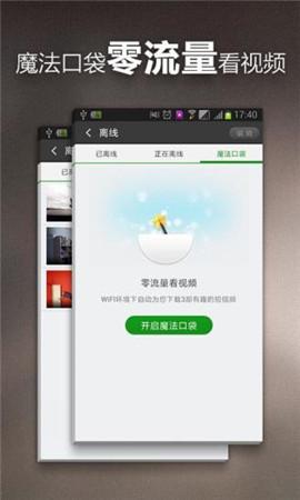 钉子电影网安卓免费版 V1.0