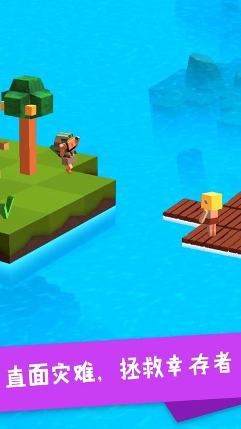 造个方舟手游app截图