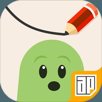 蠢蠢的画笔安卓版 V1.0.0