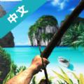 荒岛生存失落方舟安卓版 V1.7.2
