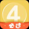 英语四级君ios版 V5.3.5