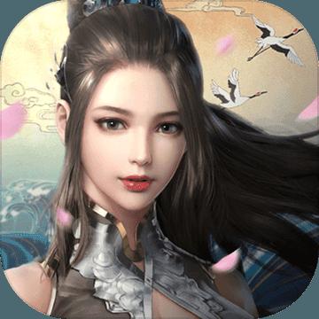 仙门安卓版 V1.0