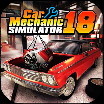汽车修理工模拟2018ios版 V1.1.4