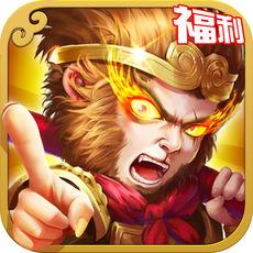 仙战西游安卓版 V1.0
