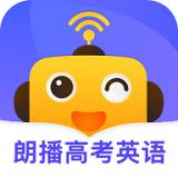 朗播高考英语安卓版 V1.0.2