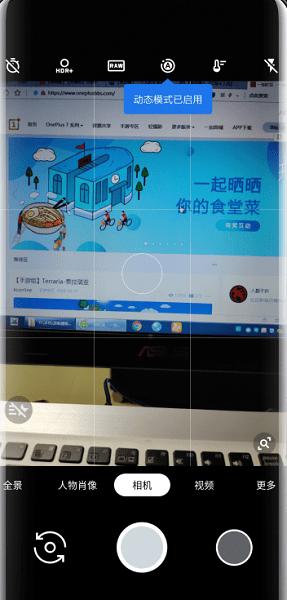 谷歌相机安卓版 V4.1.006.126161292