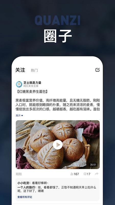 板川ios版 V1.1.1