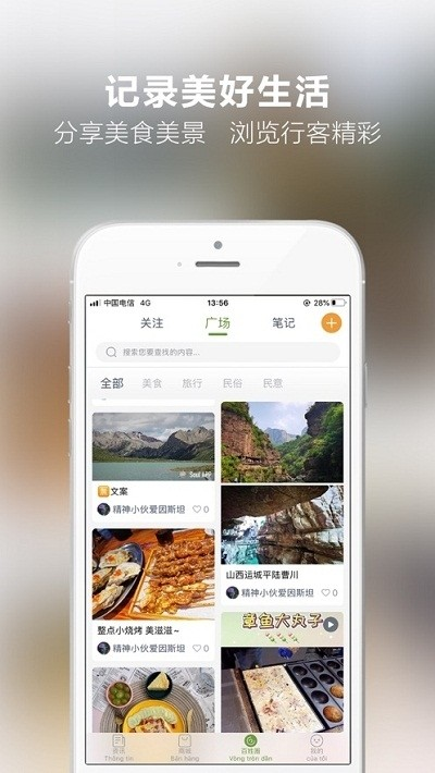 东兴口岸ios版 V1.0.7