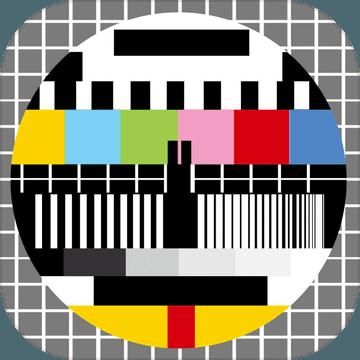 拯救电视台ios版 V1.0