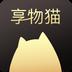 享物猫安卓版 V3.6.1