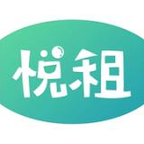 悦租管家ios版 V1.0